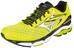 Mizuno Wave Inspire 12 - Chaussures de running Homme - jaune